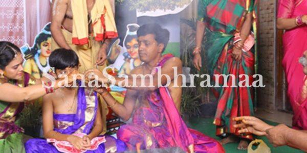 Munji-mudi-sambhrama