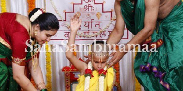 Yagnopavitdharam-sambhramaa-2