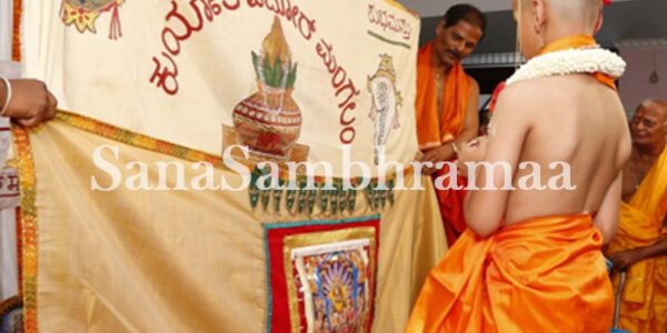 Yagnopavitdharam-sambhramaa